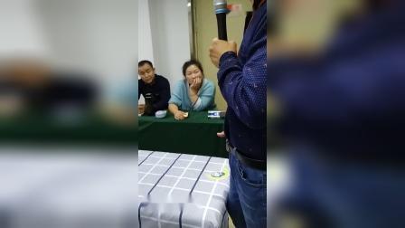 中医公益交流会分享学习急性腰扭伤治疗手法_超清