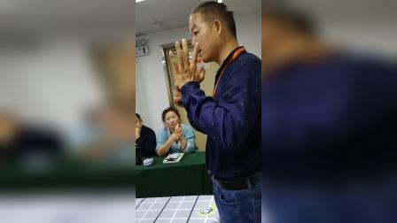 中医公益交流会分享学习针灸治疗急性腰扭伤手法_超清