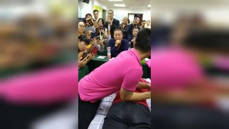 中医公益交流会骨盆修复调理手法_超清