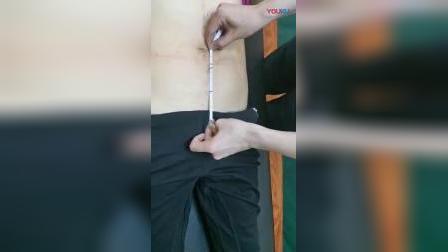 中医针灸减肥美容一次见效当场用尺子量_标清