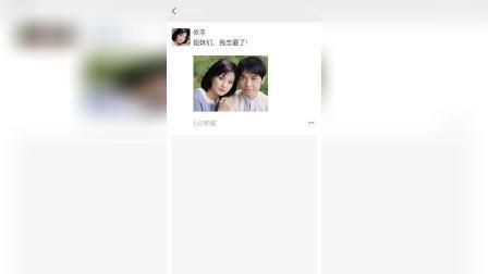 【淮秀帮】假如《情深深雨濛濛》有朋友圈!
