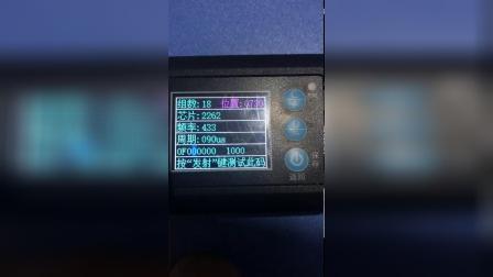 D10m+系列视频教程6新建_高清