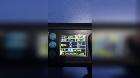 D10m+系列视频教程5扫描_高清