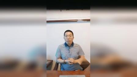 巴俊徒手私密缩yin技术和临床答疑 视频3