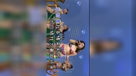 台湾十一大美女海底城泳装歌唱秀2