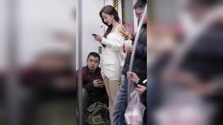 大哥:我难受!说不出来的那种#街拍#地铁#美女