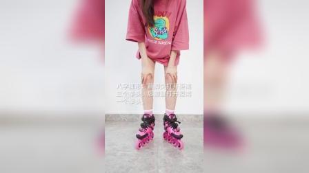 小状元儿童运动装备丨启蒙级轮滑教学
