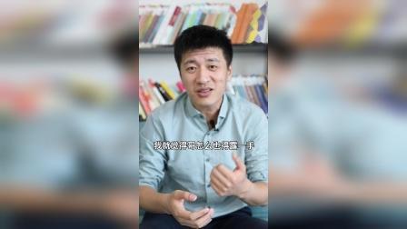 在大学有落差是很正常的,张雪峰:别自卑,化压力为动力,你会有收获的