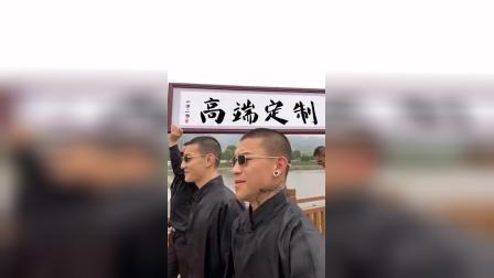 A030抖音快手热门网红段子精神小伙河边举牌匾文字修改视频AE模板