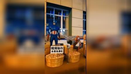 A034恶搞三维动画漫威英雄摆摊摆地摊路边广告牌文字修改AE模板