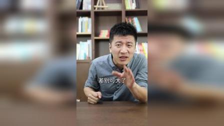 张雪峰:别在傻傻分不清了,园林园艺不是一个专业,看专业代码就知道了