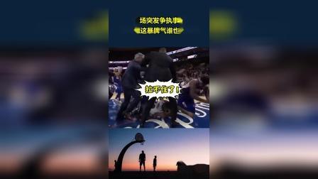 NBA赛场打架有多可怕?一旦起冲突十个人都拉不住!