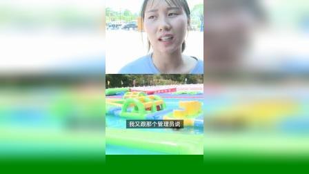 重庆:9岁男童游乐场水池中溺亡,在浮垫下被找到