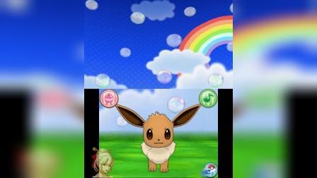 3DS《精灵宝可梦X》娱乐实况(无解说)P52 宝可拍拍乐