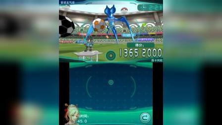 3DS《精灵宝可梦X》娱乐实况(无解说)P56 双刀路卡利欧