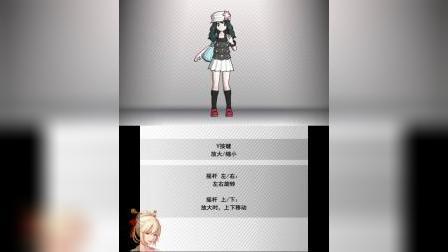 3DS《精灵宝可梦X》娱乐实况(无解说)P69 染个褐色头发