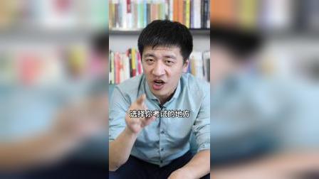 张雪峰:考研的同学们集合啦!备战过程中,这几个关键时间点一定不能错过
