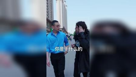 麻辣31 为何小宝和乞丐是同行?