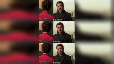 漫威:蜘蛛侠希望成为钢铁侠,但斯达克希望他比自己更好!