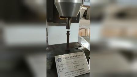 出口气动铆接机出厂检测,径向铆接机视频