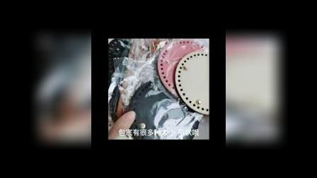 第106集 醉美织城手工坊 圆形橢圓包底板钩针视频