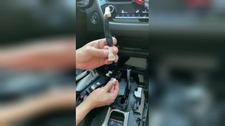19新卡罗拉启停器安装教程