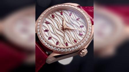 欧米茄海马系列Aqua Terra珠宝腕表