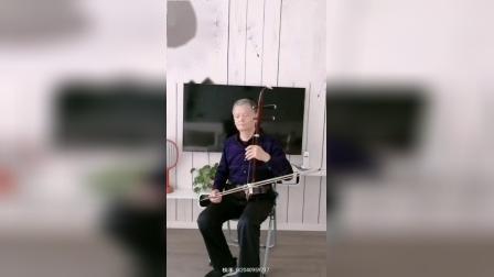 《心中的玫瑰》李维君二胡演奏