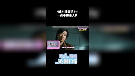 甜妹大呼鹿晗新剧《在劫难逃》造型太奶了!