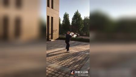 孙爱文陈式太极拳基础