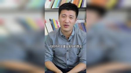 张雪峰:职场中,学生思维要不得!多想想你能为公司带来什么