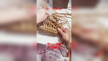 晴晴妈    翻盖包包教程  藤条编织包包花盆diy