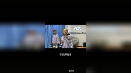 """武汉中阳中医院医护人员为患者开展""""迎中秋、庆国庆""""活动"""