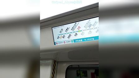 [2020.8]杭州地铁5号线 蒋村-五常 运行与报站