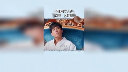千万不要正面和女人争对错 #恋爱先生  #靳东 #江疏影