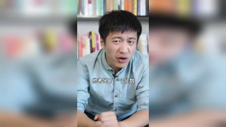 张雪峰:一本、二本、三本、专科到底有什么区别?