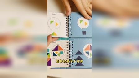 让孩子越玩越聪明的益智七巧板,你能拼出多少图案?