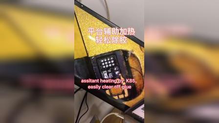 K85拆焊台中文+英文