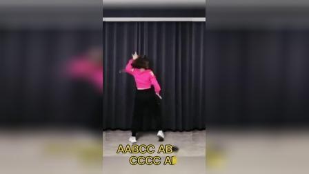 广场步子舞 《答对了》