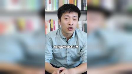 张雪峰:非211、985的同学考研如何选院校?这几点建议收好