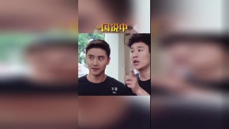 外国人说中文,这普通话杠杠的,真是让人震惊!