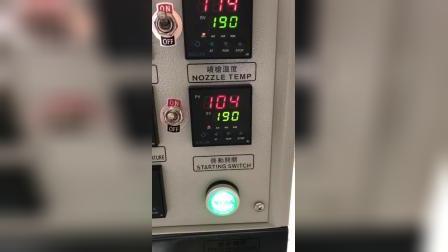 温控表整定调节--温度显示不正确的操作方法