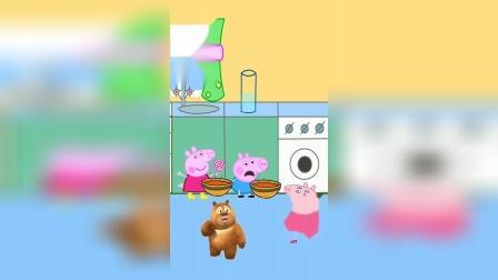猪妈妈给大家分好吃的,胖虎没有吃的,乔治来帮助胖虎