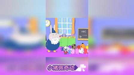 今天有一件特别的事,兔爷爷讲述太空火箭的故事,小朋友们很喜欢!