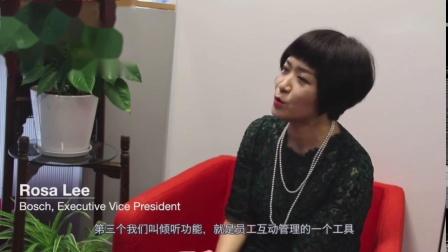 中国新势能专访——Rosa Lee.MP4