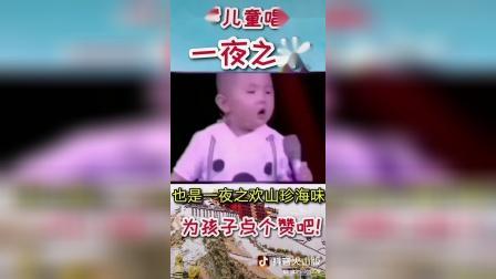 三岁小孩歌曲歪唱