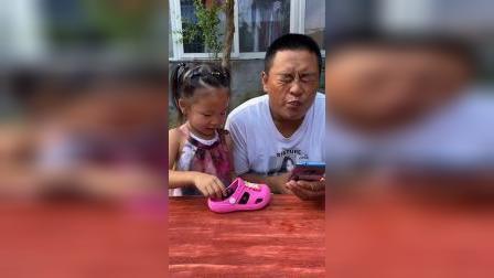 少儿:爸爸吃葡萄