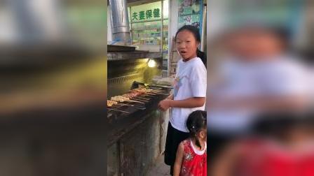 少儿:一起吃烧烤