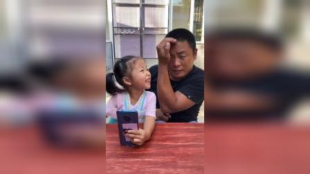 少儿:和爸爸一起笔芯