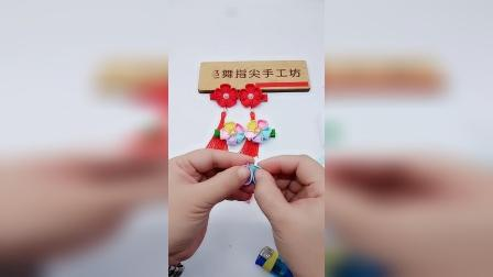diy蝴蝶结发夹基础教程参考(4)